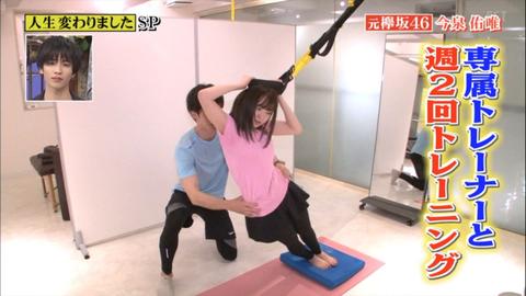 元AKB・女優の今泉佑唯さん、ランジェリー姿披露 「スタイル抜群」「美ボディ」と絶賛の声