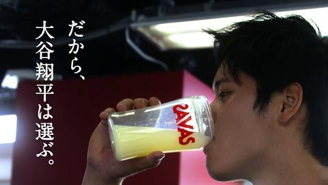 日本人アスリートが世界レベルで活躍できる人が増えた理由はプロテイン飲むようになったかららしいぞww