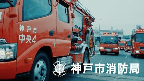 【悲報】スポーツ用品店でグローブ万引き 神戸市消防局の男(49)を逮捕 宝塚市