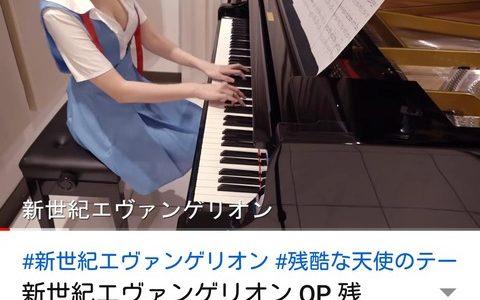 【悲報】まんさん、ピアノ演奏でも身体目的の男に媚びる