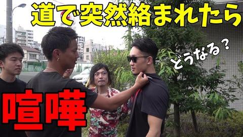 朝倉未来とかいう格闘技YouTuberw.w.w.w.w.w.w.w.w.w.w.w.ww.w.w.w.w.w.w.w.w.w.w.w.w