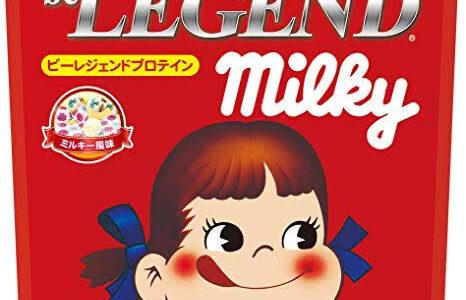 【朗報】ワイ、ついに不二家のミルキー味のプロテインを購入!!!!!