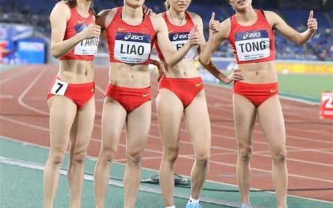 中国陸上女子ワロタ