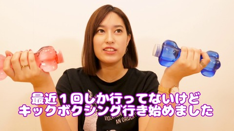 【朗報】元AKBのハーフ美女がFカップ豊満ボディを披露wwwwwwww