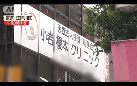 江戸川区の精神科のクラスター。数十人が朝から夜まで病院に一緒に滞在して会話や運動などを実施。