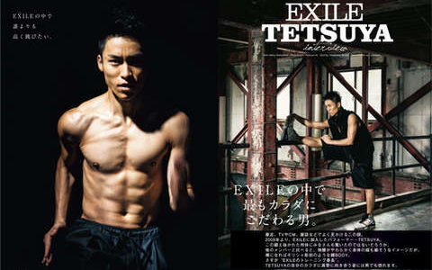 EXILE・TETSUYA監修、ダンス映像教材が「文部科学省選定」に認定