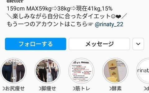 159cm59kgのデブ女がダイエット成功し38kgになった結果が美しすぎる!女は痩せてれば痩せてるほど可愛いし美しい!