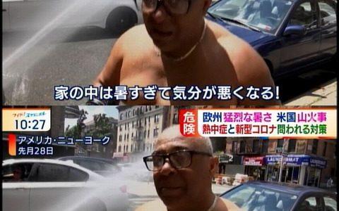 【速報】こんがり日焼けした巨 乳ボディのお〇ぱいと乳,首を全国放送wwww