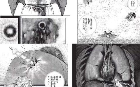 【朗報】格闘マンガのキャラ「銃?効きませんよw」←最も説得力のある防ぎ方、見つかるwwwwwwwwwwwwwwww