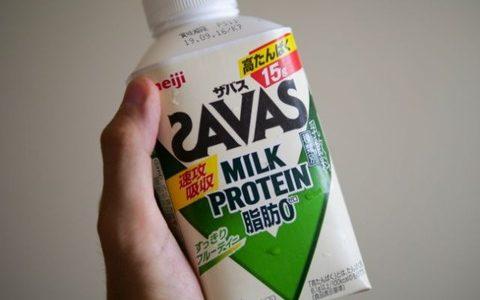 【朗報】1日10 gのミルクプロテインの継続摂取で成人男女の筋肉量を増加させることを確認 欧州栄養学会誌に論文掲載