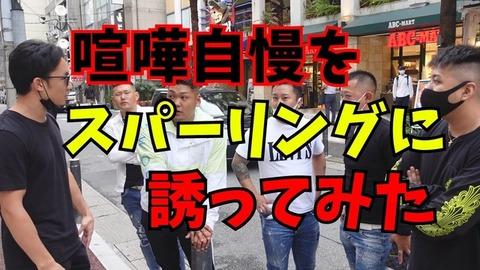 """朝倉未来、福岡で""""街の喧嘩自慢""""たちと対戦 「11人くらい、俺ひとりでいける」"""