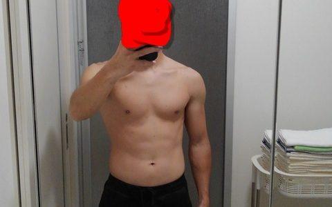 筋トレ始めてから8ヶ月経過したから身体見てくれないか?