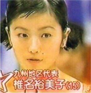 椎名林檎ちゃん、学生時代にブルマ反対運動をしていた!!!