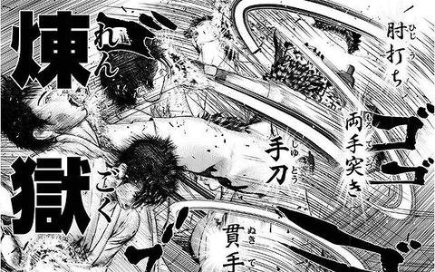 ホーリーランド、喧嘩稼業を読破したワイが次に読むべき漫画