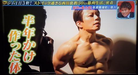 西川貴教「露出度の限界に挑む(?)」奇跡の50歳写真集発売…バキバキ腹筋