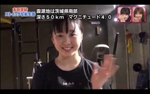 本田望結(16)「お兄ちゃん!もう私も高校生なんだからね!」ムチッムチムチ