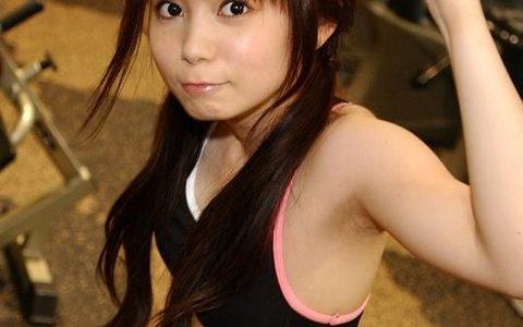 中川翔子、35歳「おっ〇いの膨らみ」が注目のマト 痩せながらもバストサイズはアップする理想的ダイエットに成功