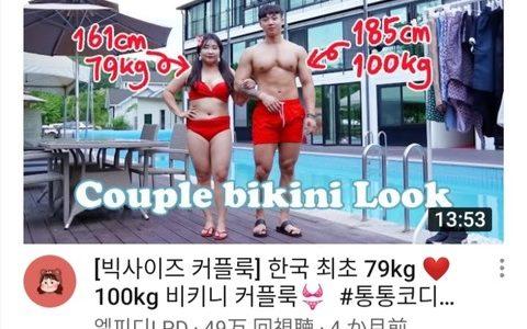 185cm100kgのムキムキ男と161cm79kgのムチムチ女の恵体カップルがこれ、ガチで羨ましすぎる、最強の肉体美