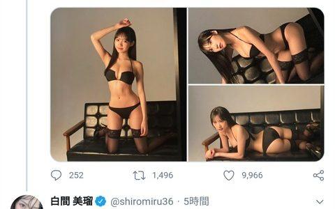【悲報】白間美瑠さんが悲痛な叫び!「くびれくださああああああい」