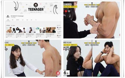 【触ってごらん】「女子高生にイケメンマッチョの体を触らせる」興奮度を測定する動画、物議醸す