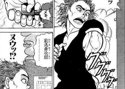 勇次郎「うわ!なんて握力だッッッッッッ!!??」←これ結局なんだったの?