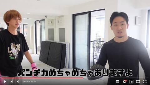 朝倉未来、はじめしゃちょーの格闘技センスを絶賛 「資質を持ってる これマジです」