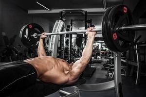 セット重量上げる時期について