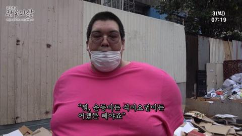 【悲報】体重320キロのラッパー やせるための手術をするも、手術中に死亡 仲間が号泣