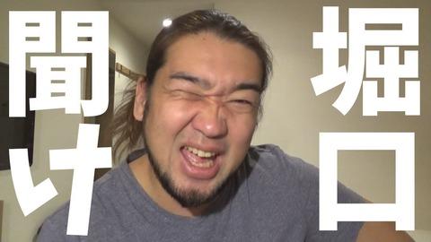 【悲報】年末RIZINで変な自信をつけてしまったシバターさん、商業格闘技のタブーに触れる