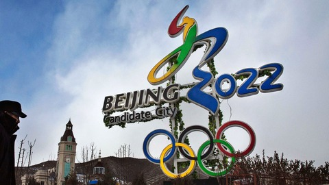 【悲報】中国政府、スポーツ入国特例も停止で五輪中止待った無し!