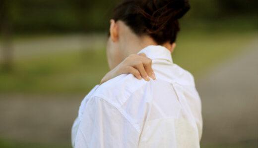 ツラい肩こり&首こりに効果的な「筋膜リリース」でスッキリ解消しよう┃専門家監修:自宅でできる筋膜リリース #2