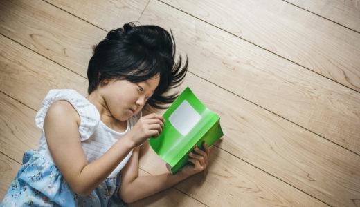 子どもの運動におすすめの時間帯は「朝」。その理由は?