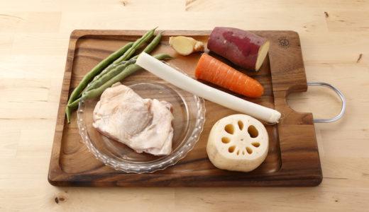 風邪予防メニュー「丸ごと根菜と鶏の煮物」の作り方 栄養士が教えるガッツリ飯レシピ