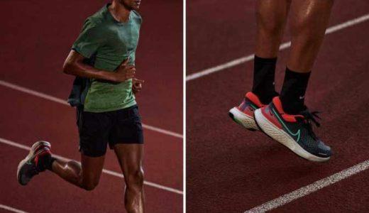 新登場のNIKE厚底シューズは「足にやさしい」「初心者ランナーにおすすめ」。怪我予防を目的に開発された2型が発売へ