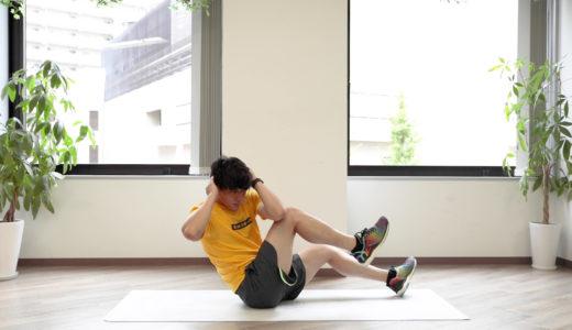 腹筋全体を鍛える「バイシクルクランチ」の正しいフォーム、効果を高めるやり方