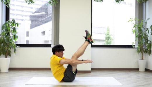 腹筋を一気に鍛える筋トレ「V字クランチ」の正しいフォーム、効果的なやり方