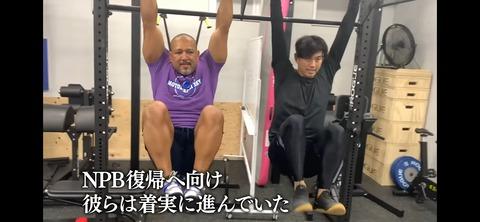 ラミレスの筋肉wwwwwwwwwwwww