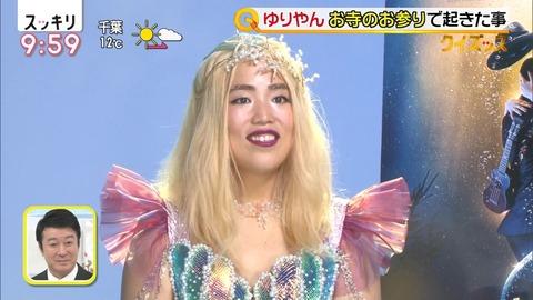 【朗報】痩せて美人になった「ゆりやんレトリィバァ」、今度は金髪人魚になる
