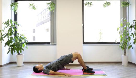 お尻と腰を鍛える筋トレ「ヒップリフト」の効果的なやり方