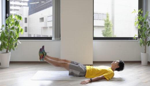 下腹痩せに効果的!寝たまま腹筋トレーニング「フラッターキック」