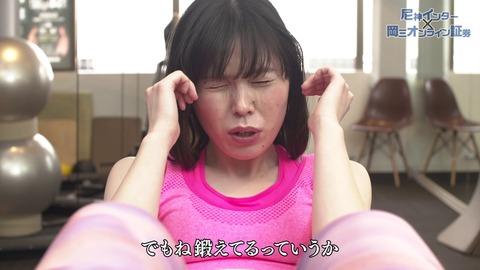 尼神インター誠子、ミニボトムスでほっそり美脚披露「綺麗」「どうやって痩せたんですか」