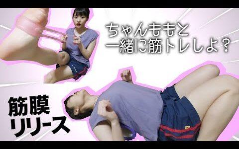 【画像】K-1ガールの石田桃香(23)、完璧なボディの熊田曜子(38)の後でプレッシャーを感じたと発言