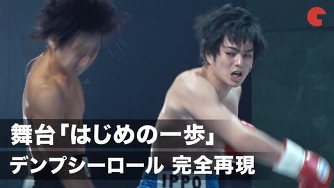 【悲報】はじめの一歩読んでボクシング始めたワイ、初試合で失神KO負けする