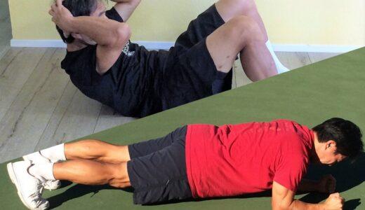 現役トレーナーが語る、体幹トレーニング「プランク」のイイトコロ