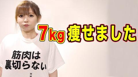 """中川翔子の「絶叫トレ動画」に称賛の声続々 すでに""""艶ふわボディー""""の声も!"""