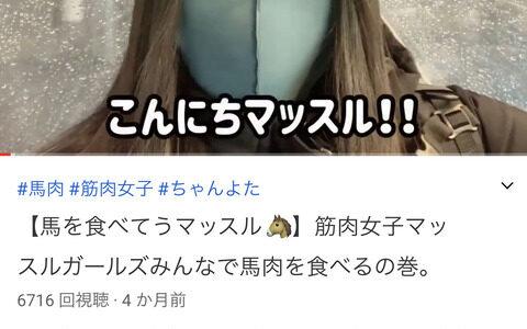 【速報】筋トレYouTuber、AVデビュー