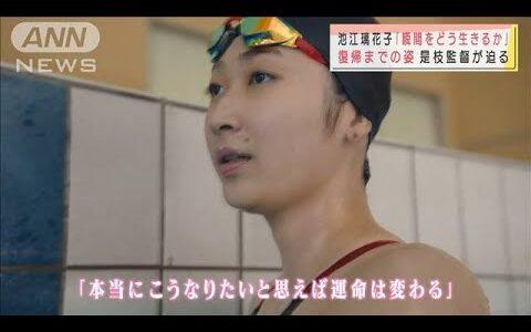 池江選手みて思ったけどやっぱりスポーツ選手なんて持って生まれた能力で全てが決まるんやな