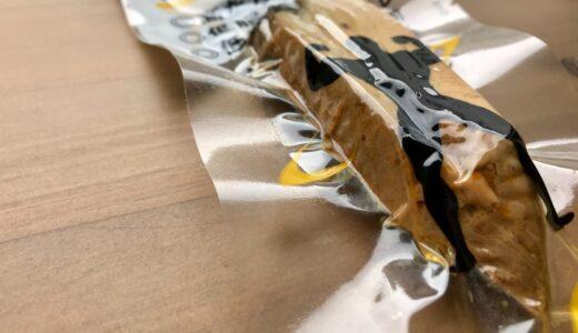 ナチュラルローソンで見つけた「超鰹力」、最強筋トレ食材か|編集部の食レポ