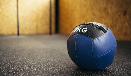 重いトレーニングボール「メディシンボール」の効果と使い方、筋トレメニュー