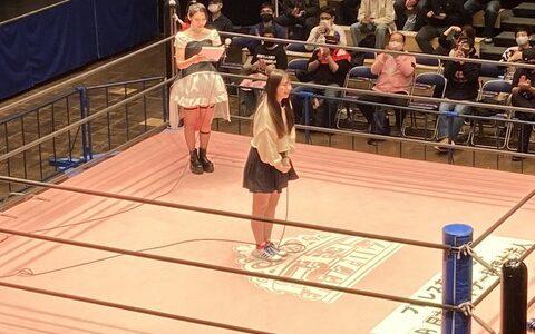 SKE48荒井優希「東京女子プロレス」参戦をリングの上で決意表明 in 後楽園ホール